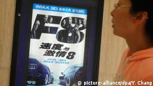 Film 'Fate of the Furious in China