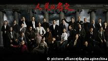 In the Name of People TV Drama China