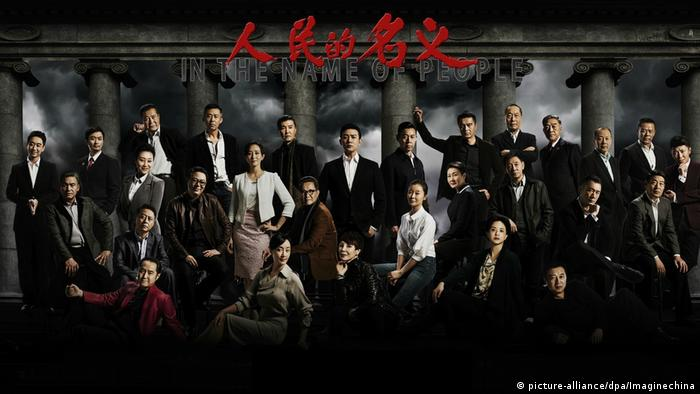 In the Name of People TV Drama China (picture-alliance/dpa/Imaginechina)