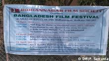 Bangladesch Bidhannagar Film Society
