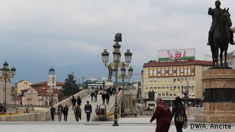 Центр Скопье