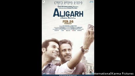 Plakatt vom Film 'Aligarh' (Eros International/Karma Pictures)