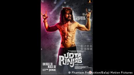 Plakatt vom Film 'Udta Punjab' (Phantom Production/Balaji Motion Pictures)