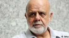 Neuer iranischer Botschafter im Irak