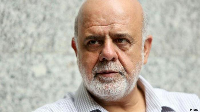 ایرج مسجدی، سفیر جمهوری اسلامی ایران در عراق
