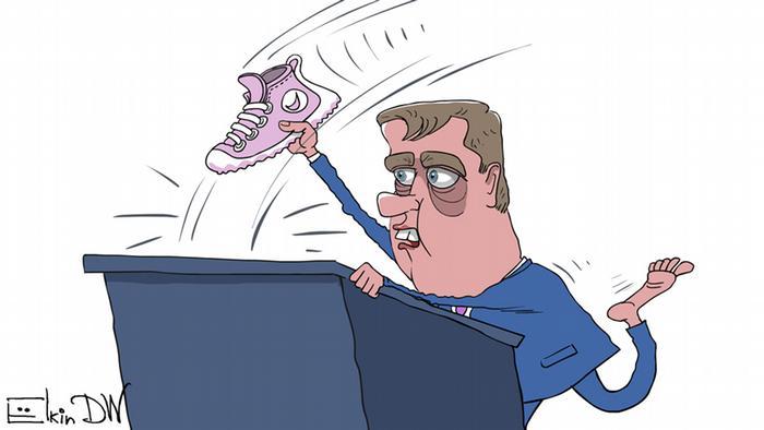 Карикатура: Дмитрий Медведев стоит на трибуне и стучит по ней кроссовком.