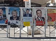 Перший тур виборів у Франції відбудеться 23 квітня