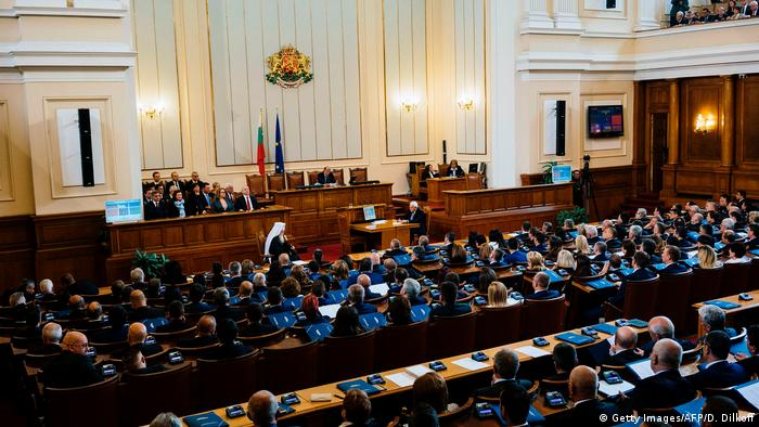Das bulgarische Parlament in Sofia (Getty Images/AFP/D. Dilkoff)