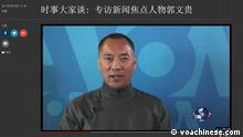 Screenshot Guo Wengui Interview