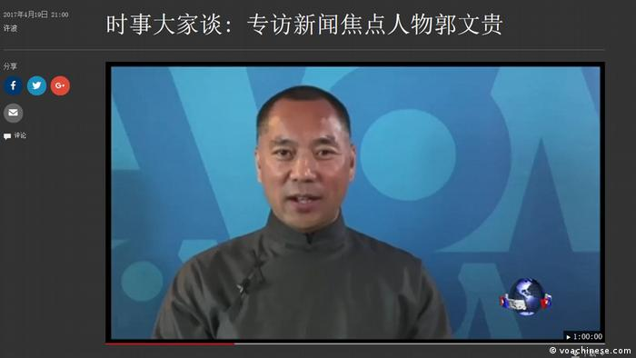 Screenshot Guo Wengui Interview (voachinese.com)