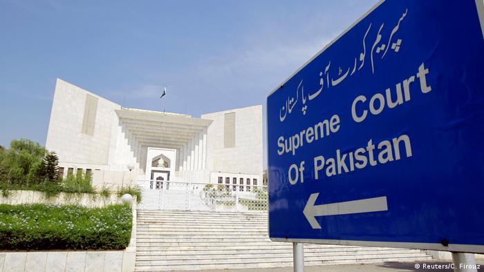 Pakistan Oberster Gerichtshof in Islamabad