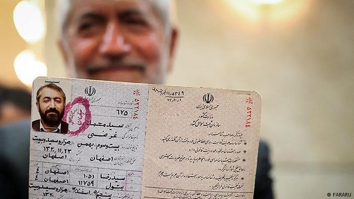Iran Mohammad Gharazi (FARARU)