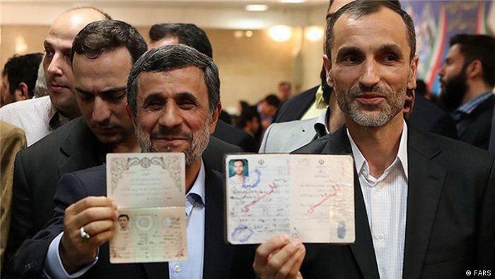 Iran Wahl Ahmadinejad - Baghaee (FARS)