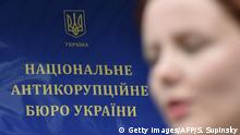 The press secretary of the National Anti-Corruption Bureau of Ukraine (NABU) speaks during an interview with AFP in front of the bureau's offices in Kiev on August 16, 2016. Corruption investigators in Ukraine say an illegal, off-the-books payment network earmarked USD 12.7 million in cash payments in 2007-2012 for Paul Manafort, now Trump's campaign chairman, the New York Times reported on August 15, 2016. / AFP / SERGEI SUPINSKY (Photo credit should read SERGEI SUPINSKY/AFP/Getty Images)