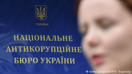 НАБУ: ГПУ повідомила про підозру ще двом працівникам бюро