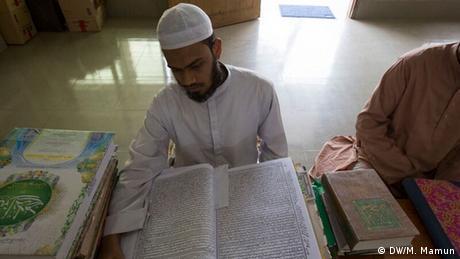 Bangladesch Islam - Szenen aus Madrasa (DW/M. Mamun)