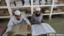 Madrasa Description: A day in a Madrasa in Bangladesh Keywords: Bangladesh, Bangladesch, Madrasa, Islam Copyright: Muhammad Mostafigur Rahman (Mustafiz Mamun)