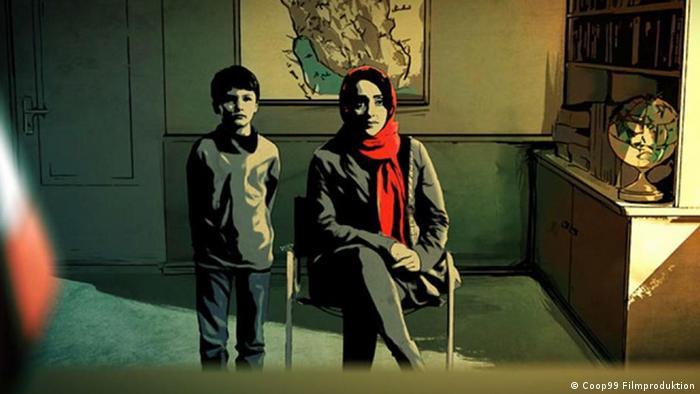 دانلود فیلم تهران تابو