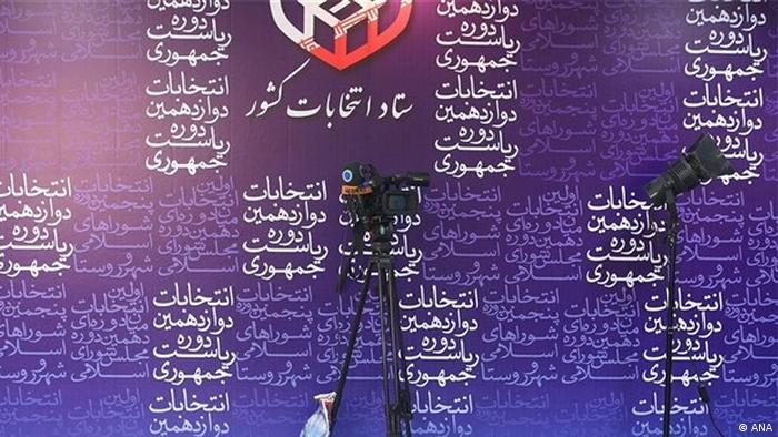 Iran - Wahl (ANA)