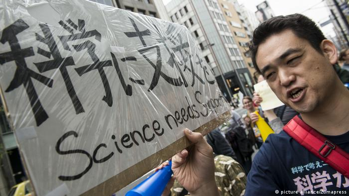 March for Science in Tokio (picture alliance/Zumapress)