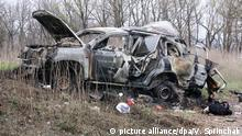 LUGANSK REGION, UKRAINE - APRIL 23, 2017: An official of the OSCE (Organisation for Security and Cooperation in Europe) Special Monitoring Mission to Ukraine has died after his car blew up near the village of Prishib, Slavyanoserbsk District, Lugansk People's Republic. Valentin Sprinchak/TASS Foto: Valentin Sprinchak/TASS/dpa |