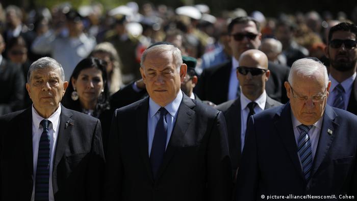 Israel Yad Vashem Gedenken