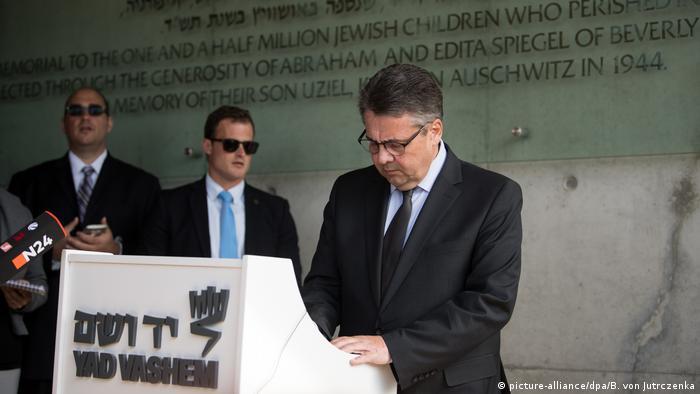 Israel Jerusalem Gedenkstädte Yad Vashem