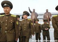 На праздновании 85-й годовщины создания армии КНДР