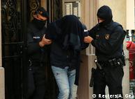 Задержание в Барселоне, 25 апреля