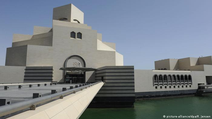 Museum of Islamic Art in Doha, Qatar (picture-alliance/dpa/R. Jensen)