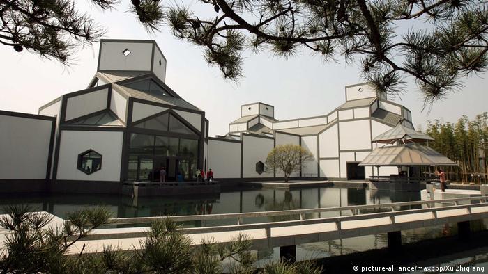 Suzhou Art Museum (picture-alliance/maxppp/Xu Zhiqiang)