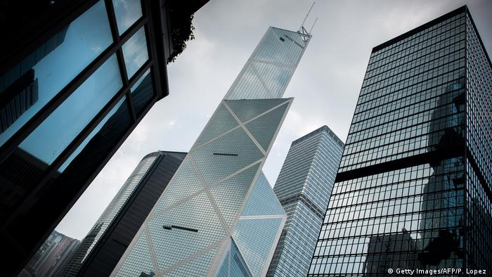 Bank of China in Hong Kong (Getty Images/AFP/P. Lopez )