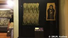 24.04.2017+++Museum für Textilien, Kairo, Ägypten Ein Teil von der Bedeckung von Al Kaaba und ein Bild von St. Peter gemacht von muslimischen und koptischen Textilienmachern (c) DW/Mustafa Hashem
