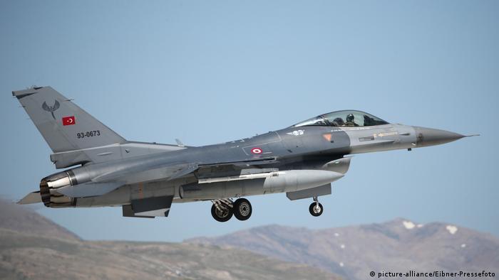 Самолет ВВС Турции