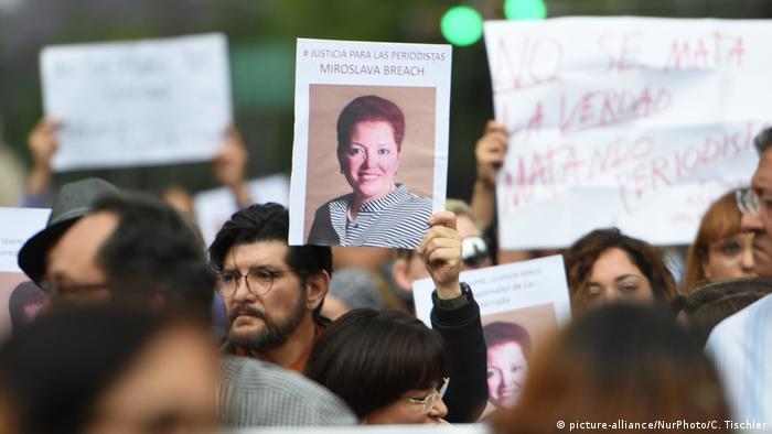 Портрет мексиканской журналистки Мирославы Брич