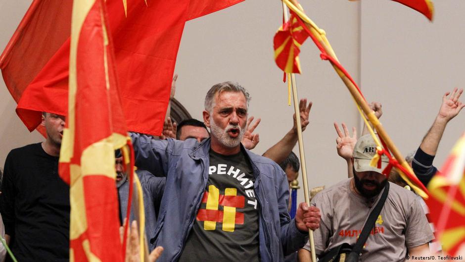 Македонија  хроника на едно долго најавувано злосторство