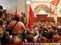 Штурм македонского парламента 27 апреля