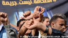 +++Nur im Rahmen der Berichterstattung zu verwenden!+++ May 3, 2016 - Cairo, Cairo, Egypt - Egyptian Journalists take part during a protest against the arrests of fellow journalists outside the Egyptian Journalist syndicate headquarters in the capital Cairo on May 3, 2016 on the occasion of World Press Freedom day |