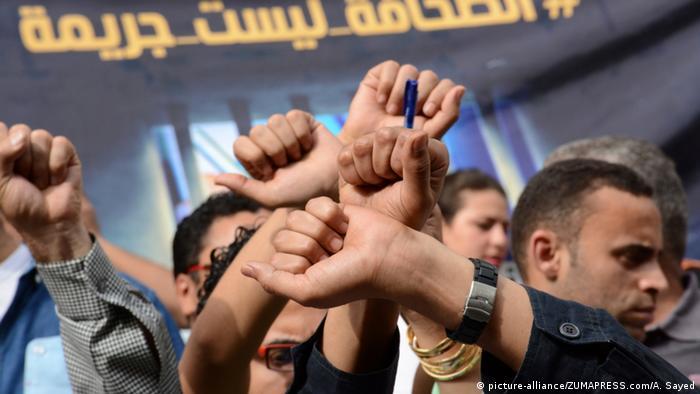 Ägypten Protest für Pressefreiheit (picture-alliance/ZUMAPRESS.com/A. Sayed)