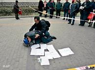 2008年12月北京街头