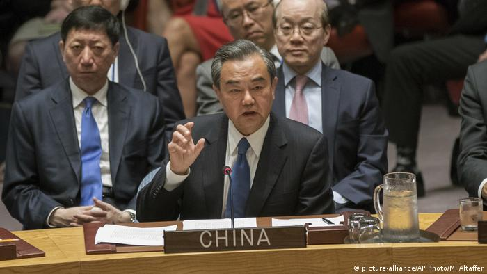 UN Sicherheitsrat - Chinesischer Außenminister Wang Yi zu Nordkorea (picture-alliance/AP Photo/M. Altaffer)
