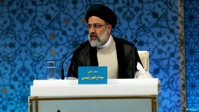 Iran Debatte der Präsidentschaftskandidaten (Mizan)