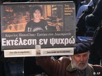 Από τις διαδηλώσεις για το θάνατο του Αλέξη Γρηγορόπουλου