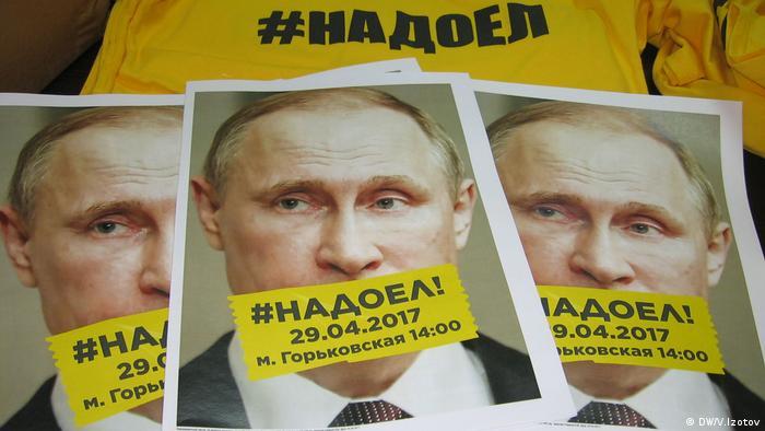 Плакаты с изображением Путина и надписью Надоел!