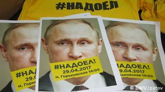 Лозунг Надоел на объявлении о проведении акции протеста в Санкт-Петербурге
