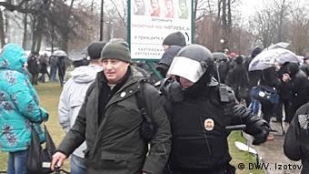 Russland Proteste gegen Putin in St. Petersburg (DW/V. Izotov )