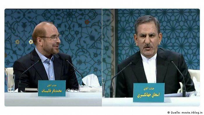 Iran Wahl TV Duell Ishagh Jahangiri und Mohammad Bagher Ghalibaf (Quelle: movie.irblog.in)