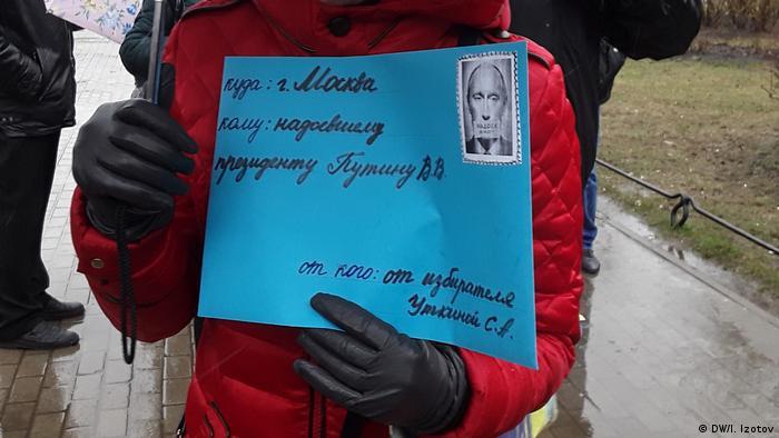 Russland Anti-Putin-Proteste in St. Petersburg (DW/I. Izotov)
