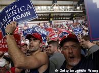 Сторонники Трампа во время его выступления в Пенсильвании