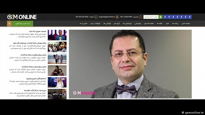 Scrennshot Website Gemonline.TV Saeed karimian (gemonline.tv)